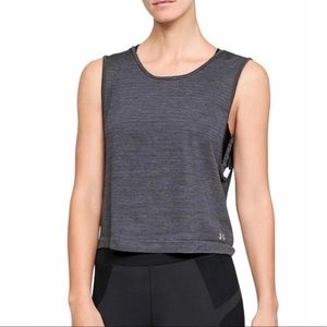 Under Amour TB Seamless Muscle Spacedye Tank Top